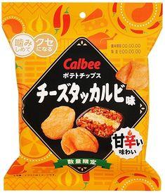【中評価】カルビー 噛みしめてクセになるポテトチップスチーズタッカルビの口コミ・評価・値段・価格情報【もぐナビ】 Chip Packaging, Packaging Snack, Brand Packaging, Packaging Design, Japanese Grocery, Snack Recipes, Snacks, Label Design, Chips