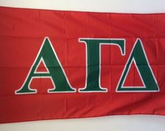 Alpha Gamma Delta Letter Flag 3' x 5' - New Color Combination