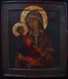 Mother of God of Three Hands, Russian icon, 1680-1720, tempera on wooden board
