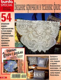 (5) Gallery.ru / Фото #1 - E508 - 1998 - irinask