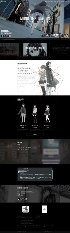 ADV『MONOTO-SITUATION  LUCID AND DAYDREAM』の公式サイト#web #design #inspiration #game #ゲム #app #pcgame #ios Ui Design, Web Design Black, Game Design, Layout Design, Website Design Inspiration, Layout Inspiration, Anime Sites, Pix Art, Design Comics