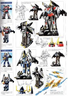 Power Rangers Time Force, Power Rangers Series, Power Rangers Megazord, Hero Time, Hero World, Robot Art, Kamen Rider, Naruto, Concept Art