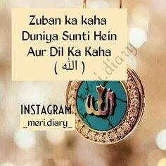 Allah Quotes, Sad Quotes, Instagram