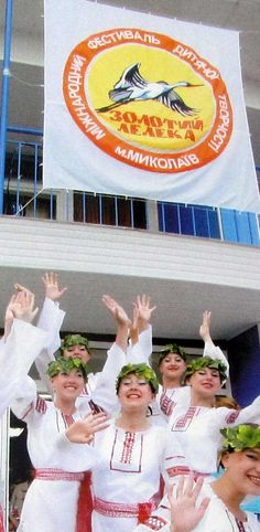 Delivery Flowers in Ukraine Nikolaev ASAP - your personal florist in Nikolaev, Mykolaiv,Mykolayiv
