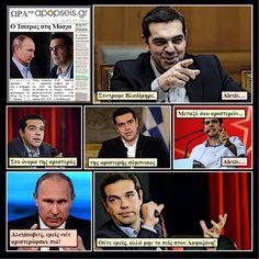 #apopseisgr Περισσότερο χιούμορ και απόψεις στο apopseis.gr