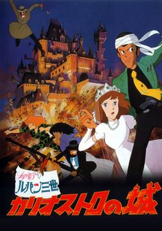 The Castle of Cagliostro - Wow, maybe formative to development of Studio Ghibli but very dated.  Felt very Scooby-Doo like.