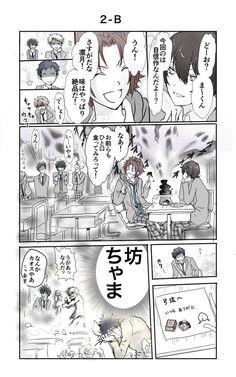 Ensemble Stars, Idol, Novels, Manga, Anime, Manga Anime, Manga Comics, Cartoon Movies, Anime Music