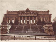 Киев 1912 года. Фотоэкскурсия.  Городской музей. Сегодня - Национальный художественный музей Украины - музей украинского искусства.