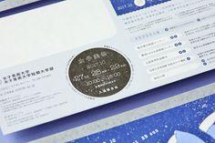 JOSHIBI 2017 WINTER DM AD&D. Haruna Igarashi(KitchenSink.) I. Chiharu Suzuki(instagram @chiharusuzukiii )