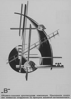 Объемно-плановая архитектурная композиция. Изысканное сочетание элементов сооружения на принципе взаимной согласованности. Russian Constructivism, Wassily Kandinsky Paintings, Pictures To Draw, Background Patterns, Abstract Art, Graphic Design, Architecture, Drawings, Sketches