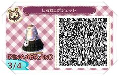 Shironeko pochette