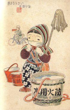 Japanese vintage propaganda postcard circa 1940