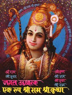 Shree Ram Images, Jay Shree Ram, Rama Lord, Good Morning In Hindi, Ram Wallpaper, Jai Hanuman, Lord Vishnu Wallpapers, Gods Grace, Indian Gods