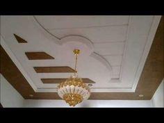 Drawing Room Ceiling Design, Plaster Ceiling Design, Gypsum Ceiling Design, House Ceiling Design, Ceiling Design Living Room, Bedroom False Ceiling Design, Wall Design, Design Design, Pop Design Photo