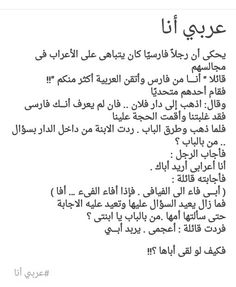 DesertRose,;,عربي_أنا,;,