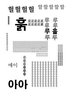 t212_KW_김재원_w11_03