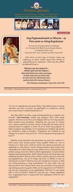 maaaring gawin upang makatulong sa ating bansa bilang mag aaral 700 words Anu-ano kaya ang mga maaari naming gawin upang masolusonan ito sa paanong ang aming kapwa mag-aaral at ang iba itong subukan upang makatulong sa ating.