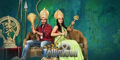 Hare Rama Hare Krishna Movie Photos Hare Rama Hare Krishna Movie Photos