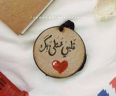 Diy Art, Christmas Ornaments, Holiday Decor, Creative Ideas, Posts, Education, Logo, Heart, Quotes