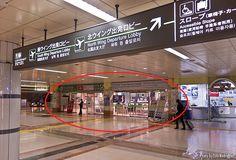 Conseguir el JR Pass en el aeropuerto de Narita