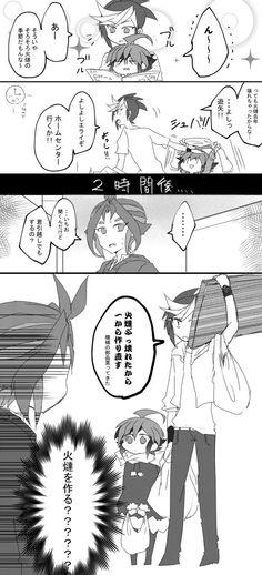 Yugo, Yuya and Yuri