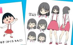 Maruko as anime