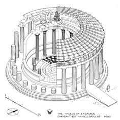 Cut-away of the tholos. Epidaurus 360 B.C.