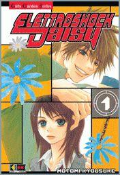 Dengeki Daisy Manga, Shoujo, Family Guy, Anime, Movies, Movie Posters, Fictional Characters, Art, Art Background