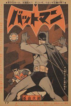 Manga Bat Man