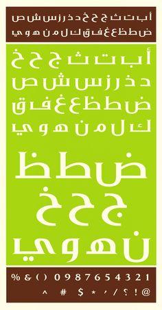 arabic #typography