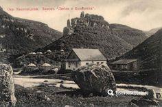Kislovodsk. Old photo. Castle Intrigue and Love. Кисловодск. Старое фото. Замок Коварства и Любви.