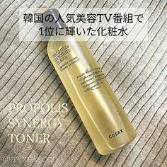 Cosrx, Makeup Box, Skin Care, Cosmetics, Korea, How To Make, Beauty, Mac Makeup Box, Makeup Box Case