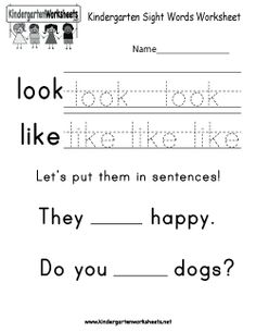Equation Of A Line Worksheets Or Word Work Mini Unit  Reading Centers Recording Sheets And  Multiplication Worksheets Third Grade Word with Create A Worksheet Free Pdf Kindergarten Sight Words Worksheet Kids Worksheet Word
