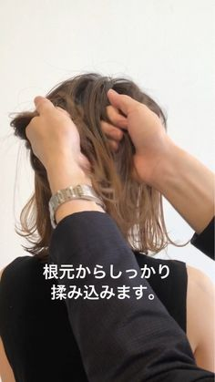 ラフ感が可愛い!『ミディアム×外ハネ』作り方 | ヘアアレンジ&セルフアレンジを楽しもう♪『mizunotoshirou』 Fashion, Moda, Fashion Styles, Fashion Illustrations