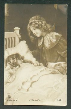IMPERIAL RUSSIA DOG BORZOI BEAUTIFUL LITTLE GIRLS , VINTAGE ART POSTCARD.