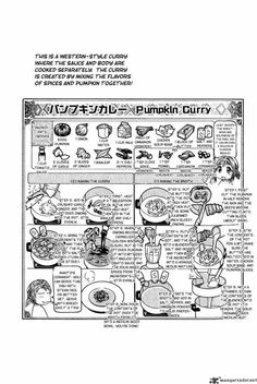 Addicted To Curry 10 - Page 22