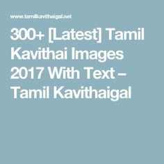 300+ [Latest] Tamil Kavithai Images 2017 With Text – Tamil Kavithaigal