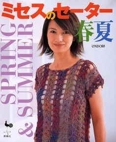 Nuevas revistas crochet   Hola, estimadas amigas, aquí les dejamos 3 nuevas revistas de crochet, esperando les guste esta selección que hem...