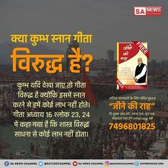 spirituality books life changing।spirituality books to read।spirituality books to read Gita Quotes, Hindi Quotes, Bible Quotes, Believe In God Quotes, Quotes About God, Spiritual Awakening, Spiritual Quotes, Ufc, Death God