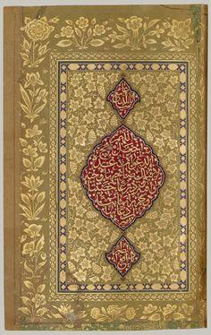 Book of Prayers, Sura Yasin and Surat al–Fath, dated A.H. 1132/A.D. 1719–20 Calligraphy: Ahmad Nairizi (Persian, active 1682–1739) Illumination: Attributed to Muhammad Hadi Iran