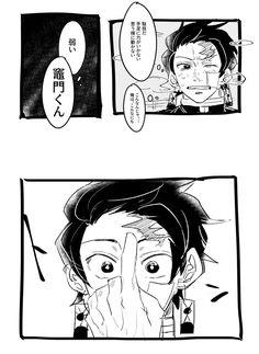 圧 (@dmwn010) さんの漫画   8作目   ツイコミ(仮) Thankful, Manga, Cute, Twitter, Manga Anime, Kawaii, Manga Comics, Manga Art