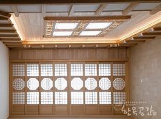 Zen Style, Blinds, Architecture Design, Curtains, Doors, Traditional, Interior Design, Door Ideas, Home Decor