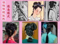 Ancient Chinese Hairstyles for Women | CONTEMPORARY CHINESE HAIRSTYLES