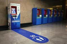 The Moscow subway has unveiled a special machine offering free rides for squats. The novel idea is part of a campaign run by Russia's Olympic Committee to promote next year's Winter Games in Sochi and to encourage people to get fit.