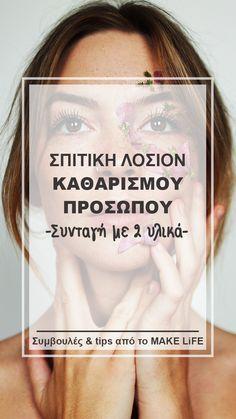 DIY facial cleanser