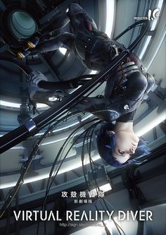 Ghost in the Shell: The New Movie Virtual Reality Diver - 2D und 3D Trailer veröffentlicht - http://sumikai.com/mangaanime/ghost-in-the-shell-the-new-movie-virtual-reality-divers-2d-und-3d-trailer-veroeffentlicht-79205/