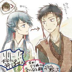Yona of the dawn / Akatsuki no Yona anime and manga || An Lili and Tae woo (wind tribe general) OMG THIS LOOKS LIKE AN ACTUAL CUTE SHIP