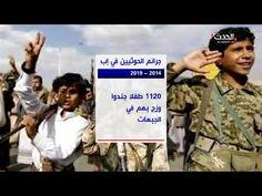 ميليشيا الحوثي تخطف 90 شخصا من قبيلة الهروج في ذمار - YouTube Content, Baseball Cards, Music, Youtube, Musica, Musik, Muziek, Music Activities, Youtubers