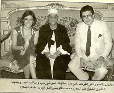 عقد قران عمر خورشيد علي مها ابو عوف