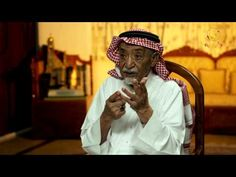 كاتب النشيد الوطني السعودي إبراهيم خفاجي لبرنامج وينك : هذه قصة #سارعي - YouTube